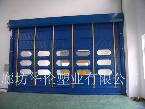 上海默邦实业有限公司
